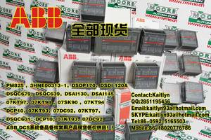 Wholesale Electrical Product Agents: Abb INNPM12