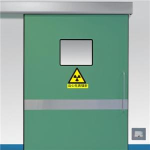 Wholesale nuclear power: Hospital X-ray Shielding Automatic Sliding Door   Automatic Hospital Door Manufacturer