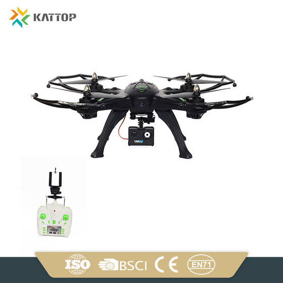 Sell RC Toy Drone with HD Camera