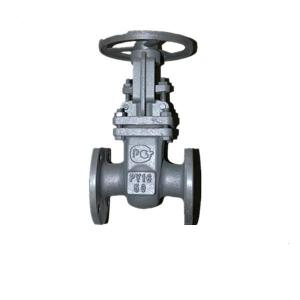 Wholesale wedge: Russian Standard Light Wedge Gate Valve