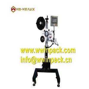 Wholesale assembly line: WIN-WIN PACK Assembly Line Label Head QL-831