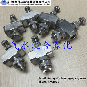 Wholesale Cleaning Equipment Parts: Pneumatic Air Atomizing Spray Nozzle