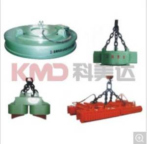 Wholesale steel billet: Lifting Magnet Electromagnet Use for Lifting and Transporting Iron Scraps Steel Billets