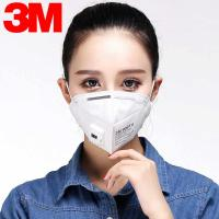Non-woven Fabric 3 Ply Surgical Face Mask Medical Disposable