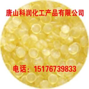 Wholesale rubber adhesive packing tape: Petroleum Resin 7#