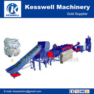 Wholesale pp film machine: 300kg-1000kg Waste PP PE Film Recycling Machine