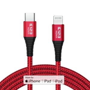 Wholesale optical mouse: Iphone Lightning Cable