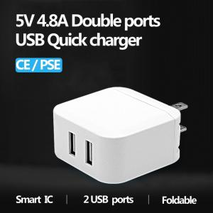 Wholesale Chargers: Plug Foldable 5V 4.8A Dual Ports Travel USB Charger Mobile Phone Charger Wall Charger Quick Charger