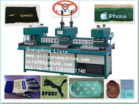 long sweater: Sell silicone moulding machine