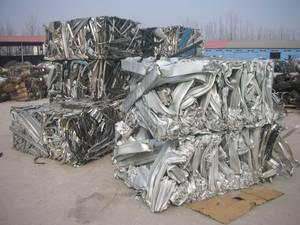 Wholesale aluminum scrap 6063: Aluminum 6063 Scrap