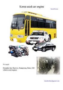Wholesale used car engines: Korea Car Used Engine