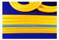 Wholesale Rubber Products: PVC Hose