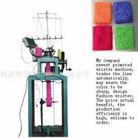 Sell Wristguard Knitting Machine