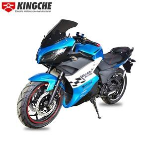 Wholesale used car tyres tires: KingChe Electric Motorcycle DPX     Road Legal Electric Moped   Red Electric Motorcycle