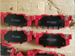 Wholesale automobile parts: Brake Pads Automobile Parts