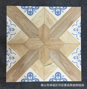 Wholesale Tiles: Rustic Tile