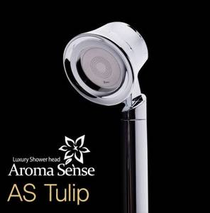 Wholesale best sell diffuser: As-tulip Aroma Sense Shower Head
