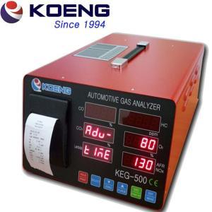 Wholesale off line ups: Automotive Emission Gas Analyzer.KEG-500