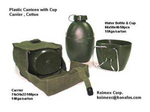 Wholesale cups: Water Bottle , Cup and Carrier