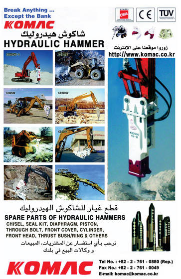 plate compactor: Sell KOMAC Hydraulic Hammer / Rock Breaker for Excavator