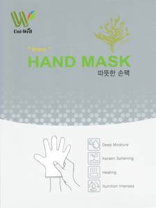 Wholesale sheet mask korea: Natural Warm Hand Pack