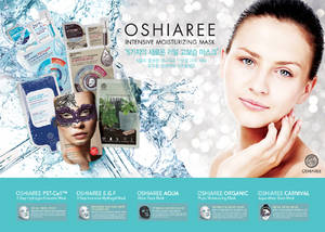 Wholesale facial mask: OSHIAREE Intensive Moisturizing Facial Mask
