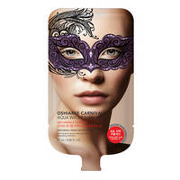 OSHIAREE Carnival Aqua Water Bank Mask