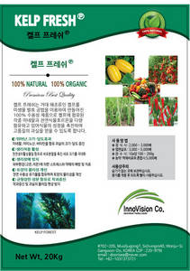 Wholesale seaweed fertilizer: Seaweed Extract 100% Water Soluble Flake/Powder Fertilizer