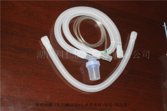 Disposable Anesthesia Breathing Circuit
