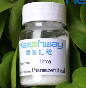 Wholesale dog odor: High-Purity Pharmaceutical Grade Urea