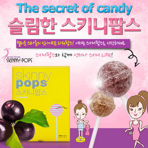 Wholesale acai berry: Skinnypops Lollipops Candy