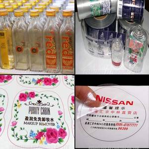 Wholesale gloss bopp lamination film: Custom Stickers Printing, Adhesive Labels On Rolls, Transparent Clear Labels Stickers