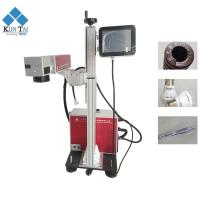 Kuntai Flying Type Fiber Laser Marking Machine for Cable Wire Marking On Production Line