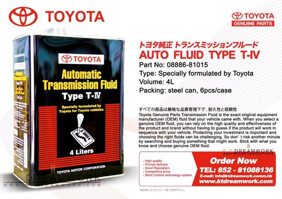 Toyota Super Long Life Coolant >> Toyota Fluid Type T-IV(id:7726176) Product details - View ...