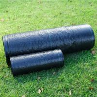 Sell plastic ground cover/weedmat