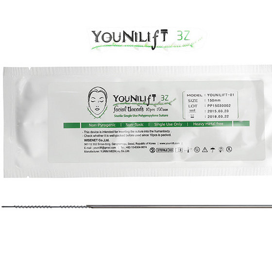 YOUNILIFT Facial Threads
