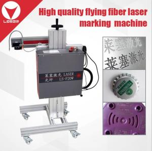 Wholesale galvo laser marking machine: 20W Fiber Laser Marking Machine
