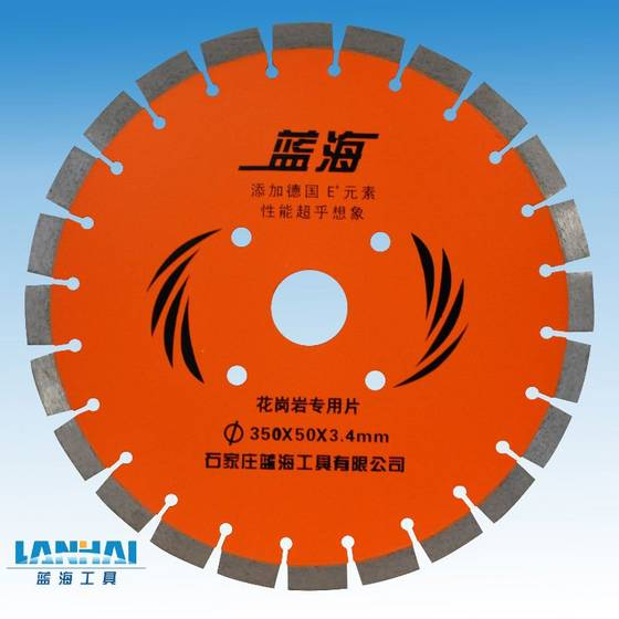 Sell concrete cutting saw blade