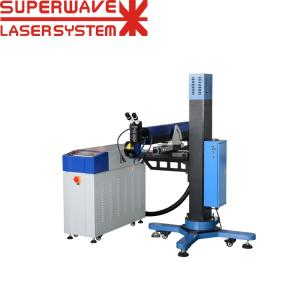 Wholesale mobile repairing machine: Mobile Arm Laser Welding Machine for Mold Repair