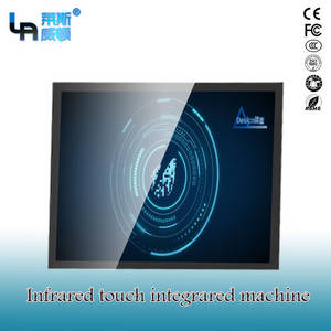 Wholesale led monitor: LASVD Industrial Grade 15 Inch Capacitive Touch Screen LED Monitor