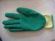 Sell latex palm coated gloves