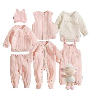 Wholesale mother care products: Babywear