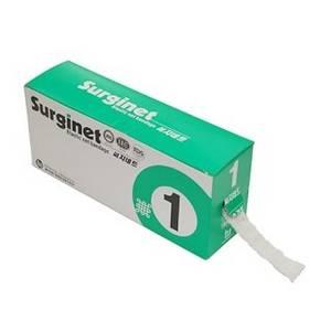 Wholesale wound dressings: Surginet Elastic Net Bandage SN-1