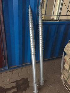 Wholesale flag banner pole: Ground Screw
