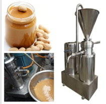 Wholesale liquid shoe polish: Colloid Mill
