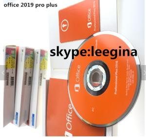Wholesale Software: Multi-Language Microsoft Office 2016 Professional Plus Retail Box with DVD + Key Card