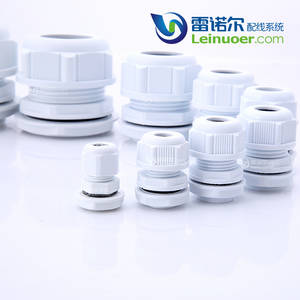 Wholesale Cable Glands: PG11 PG9 PA66 Waterproof Hawke Cable Gland Shroud Price
