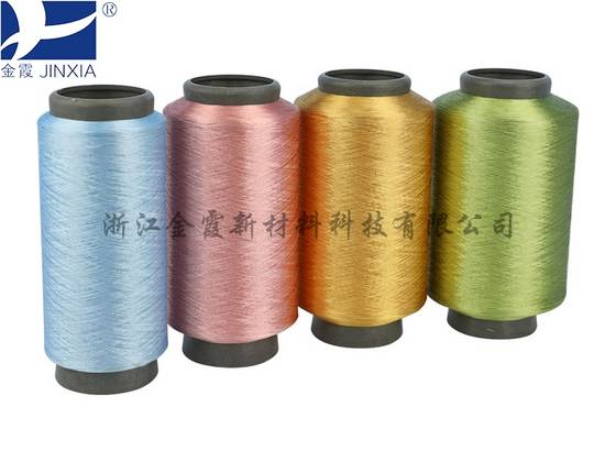 Sell dope dyed polyester DTY