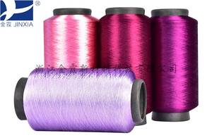 Wholesale warp knitted fabric: Dope Dyed Fancy Polyester Yarn DTY