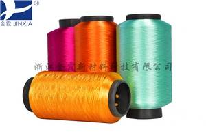 Wholesale fiber yarn: Dope Dyed Polyester Yarn DTY Textured Chemical Fiber
